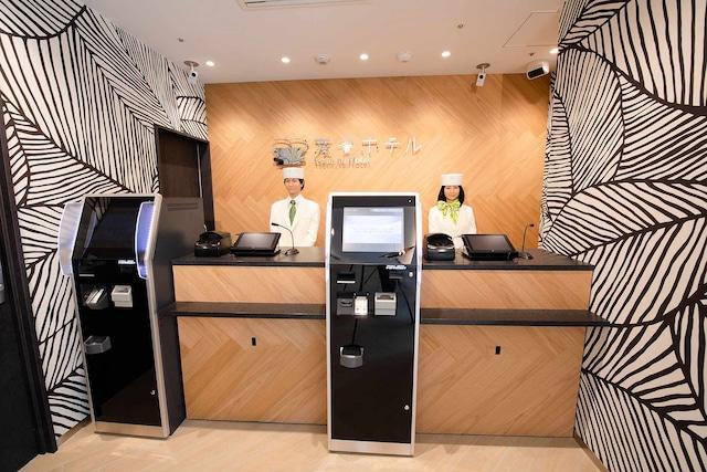 変なホテル東京 赤坂 フロント