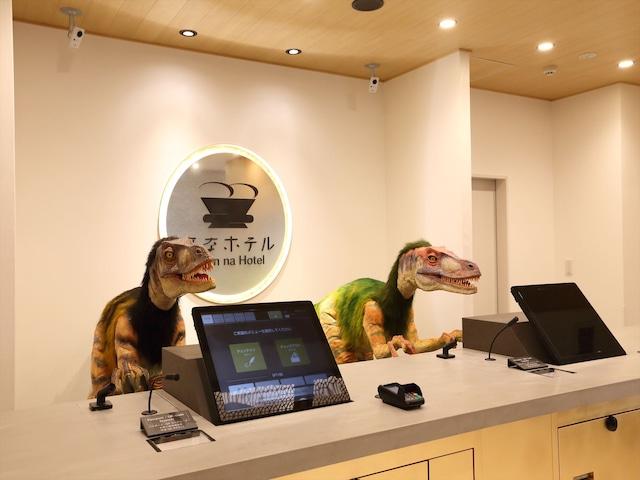 変なホテル金沢 香林坊 フロント