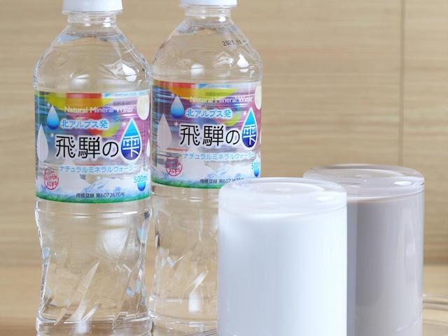 変なホテル金沢 香林坊 水