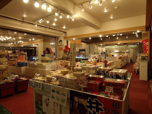 【紀州・白浜温泉】むさし 売店