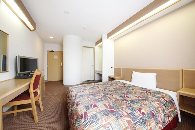 ベッセルホテル倉敷 ゆったりベッド 21㎡