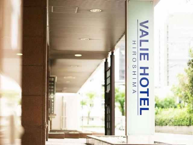 ヴァリエホテル広島 エントランス
