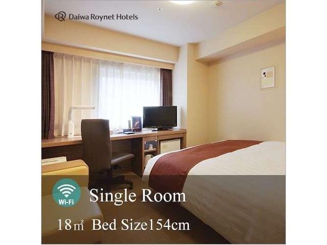 ダイワロイネットホテル八戸 シングルルーム 18㎡