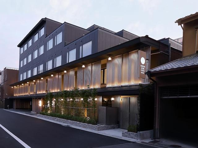 オリエンタルホテル京都六条 外観(昼)