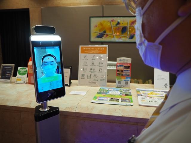 ニューオータニイン札幌 コロナ対策